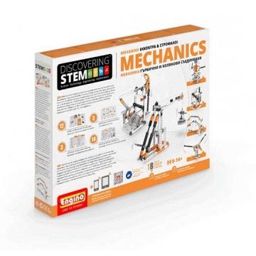 Engino Stem Μηχανική-Έκκεντρα & Στρόφαλοι (Επ. Δυσκολίας 2)