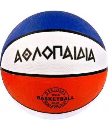 Μπάλα καλαθοσφαίρισης Νο5 (009.51005/Α)