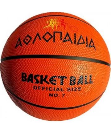 Μπάλα καλαθοσφαίρισης Νο6 (009.51006)