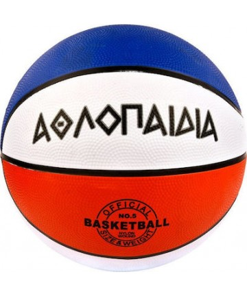 Μπάλα καλαθοσφαίρισης Νο7 (009.51007)