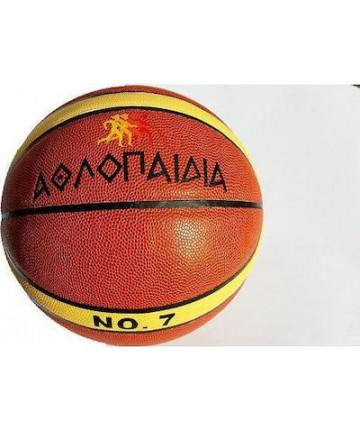 Μπάλα καλαθοσφαίρισης δερμάτινη, Νο7 (009.51001)
