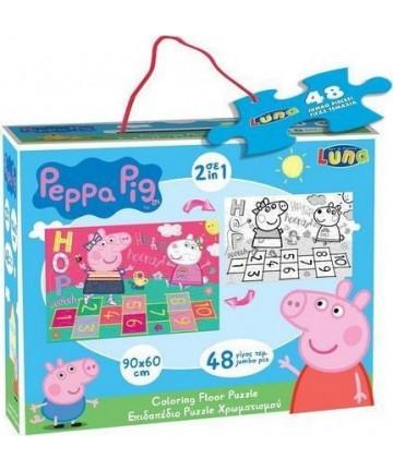 Παζλ Δαπέδου Χρωματισμού Peppa Pig 2 σε 1 48 τεμ. 90x60 cm